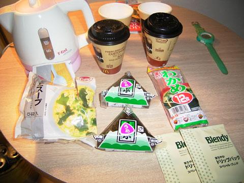 グアムの朝食♪